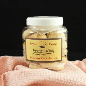 Peanut cookies in a jar